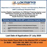 Orthopaedic fellowships Lokmanya hospital Pune arthroplasty emergency medicine trauma