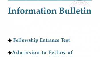 FET FNB exam 2020 dates bulletin application form available Natboard announces new pattern