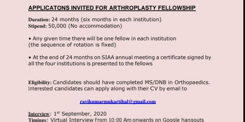 SIA arthroplasty orthopaedic fellowship